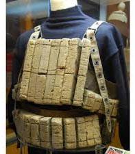 vintagelifejacket