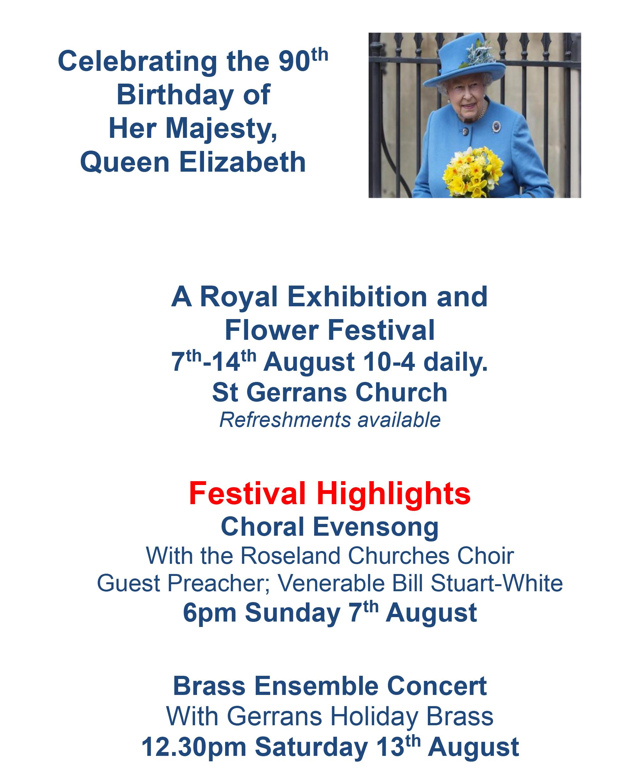 August Exhibition