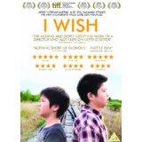 cornwall-roseland-I_wish_movie
